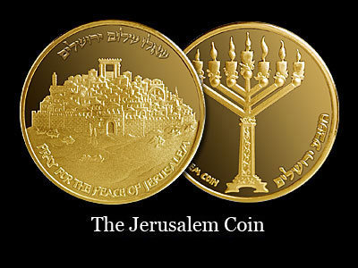 Temple Mount & Old City Collectible: The Jerusalem Coin